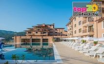 Нощувка със Закуска + Минерални Басейни и СПА пакет в луксозния Вела Хилс Парк Хотел и СПА, Велинград, от 65 лева на човек!