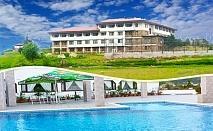 Нощувка със закуска, обяд и вечеря + басейн само за 29.50 лв. в хотел Виктория, Брацигово