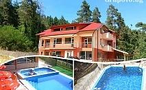 Нощувка със закуска, обяд и вечеря + 2 басейна (външен и вътрешен), джакузи и СПА с минерална вода в Къща за гости Белмекен, с. Костенец