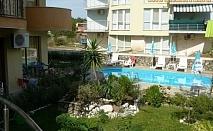 Нощувка със закуска, обяд и вечеря + безплатно ползване на басейн, чадър и шезлонг от Хотел Атива, Лозенец