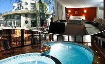 Нощувка със закуска, обяд и вечеря на човек + минерален басейн и релакс зона от хотел Евридика, Девин