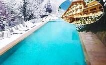 Нощувка със закуска, обяд и вечеря на човек + минерален басейн и сауна в Хотел Дива, Чифлика  до Троян