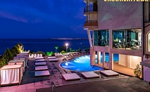 Нощувка със закуска, обяд и вечеря + ползване на СПА услуги, басейн и фитнес от Гранд хотел Свети Влас