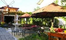Нощувка със закуска, обяд* и вечеря в ресторант – хотел Цезар, Хисаря. Две деца до 10 г. - БЕЗПЛАТНО!