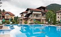 Нощувка, закуска, обяд и вечеря + външен басейн в хотел Арго, Рибарица