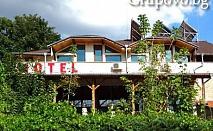 Нощувка със закуска само за 29.90 лв. в Парк хотел Гривица до град Плевен