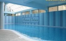 Нощувка със закуска + ползване на басейн и фитнес от хотел