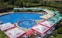 Нощувка със закуска + ползване на басейн с лечебна минерална вода,  финладска сауна, класическа парна баня, релакс зона, халат от Хотел &СПА Терма, с. Ягода