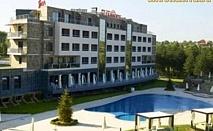 Нощувка със закуска + ползване на басейн, сауна, фитнес от Парк хотел Зелена Европа, Хасково