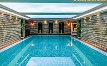 Нощувка със закуска + ползване на басейн и СПА център от хотел