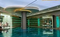 Нощувка със закуска + ползване на басейн и СПА център с МИНЕРАЛНА ВОДА от хотел