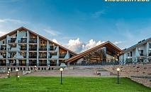 Нощувка със закуска + ползване на паркинг и високоскоростен интернет от Парк Хотел Асарел, Панагюрище