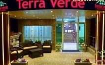 Нощувка със закуска + ползване на сауна, релакс зона и контрастен душ от хотел Тера Верде, Орешак