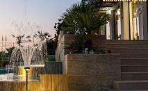 Нощувка със закуска + ползване на СПА център със закрит басейн с минерална вода от хотел