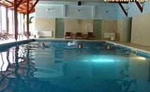 Нощувка със закуска + ползване на СПА от хотел България, с. Минерални бани, до Хасково