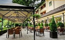 Нощувка със закуска + ползване на СПА и МИНЕРАЛЕН БАСЕЙН от СПА хотел Калиста, Старозагорски минерални бани
