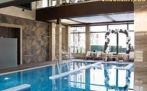 Нощувка със закуска + ползване на вътрешен басейн и СПА център от хотел Тракиец, с. Житница до Хисаря