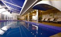 Нощувка със закуска + ползване на закрит басейн и СПА с минерална вода от хотел Стримон Гардън, Кюстендил