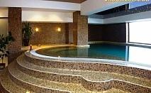 Нощувка със закускa + ползване на закрит басейн от Парк хотел Троян