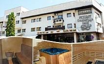 Нощувка със закуска + релакс зона само за 21 лв. от хотел Трявна
