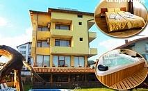 Нощувка със закуска + сауна и джакузи с ТОПЛА МИНЕРАЛНА вода за 24.90 лв. в хотел Шарков, Огняново