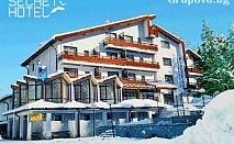 Нощувка със закуска + сауна в хотел Сикрет, Банско, разположен в ски зона Чалин Валог.