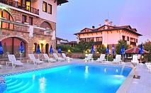 Нощувка, закуска, вечеря + басейн, джакузи и парна баня от хотел Винпалас, Арбанаси