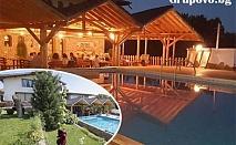 Нощувка, закуска и вечеря + басейн в хотел Тихият Кът, Априлци