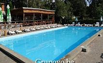 Нощувка, закуска и вечеря + басейн за 37 лв. в Парк – хотел Гривица, до Плевен