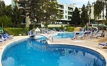 Нощувка, закуска, вечеря + басейн през Май и Юни в хотел Silver, кк. Чайка. Дете до 14г. - БЕЗПЛАТНО