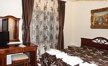 Нощувка със закуска и вечеря + басейн с топла минерална вода и сауна в Митьовата къща, Стрелча