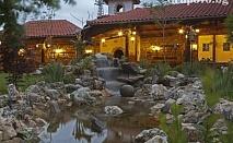 Нощувка, закуска и вечеря с био продукти + външен басейн във Вила Булгара Еко***, с. Кюлевча