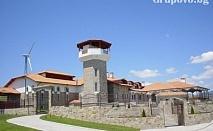 Нощувка, закуска, вечеря с чаша вино, разходка във винарната в Комплекс Chateau Windy Hills**, до Сливенски минерални бани