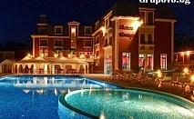 Нощувка със закуска и вечеря + ЧИСТО НОВ топъл басейн в хотел Шато Монтан, Троян.