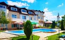 Нощувка, закуска и вечеря на човек + басейн в хотел Зенит, с. Сатовча, край Доспат