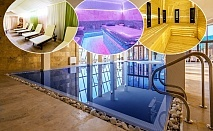 Нощувка, закуска и вечеря на човек + 2 басейна и релакс център в НОВООТКРИТИЯ хотел Каталина Ризорт****, Цигов чарк