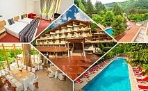 Нощувка със закуска и вечеря на човек + минерален басейн и сауна в Хотел Дива, до Троян