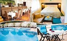 Нощувка, закуска и вечеря на човек + минерален басейн и релакс пакет в бутиков хотел Шипково, Шипковски минерални бани