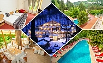 Нощувка със закуска и вечеря  на човек + минерален басейн и сауна в Хотел Дива, Чифлика  до Троян
