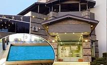 Нощувка със закуска, вечеря* на човек + вътрешен минеранел басейн и сауна в хотел Панорама*** , Сандански
