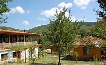 Нощувка, закуска и вечеря за 35 лв. от 26 до 29 Декември в Еко селище Синия Вир, с. Медвен
