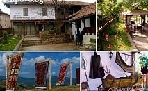 Нощувка, закуска и вечеря само за 19 лв. на ден в хотел - механа Гостоприемница, Чипровци