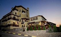 Нощувка, закуска и вечеря за ДВАМА + басейн и СПА зона в хотел Русенски Лом, с. Кошов