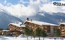 Нощувка със закуска и вечеря за двама и дете до 14 г, СПА + безплатно ски оборудване и трансфер до ски център Банско, от Пирин Голф Хотел andamp;СПА 5*