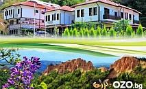 Нощувка, закуска и вечеря за ДВАМА само за 37 лв. в къща за гости Планински Здравец, Банско