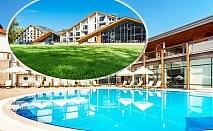 Нощувка, закуска и вечеря за двама в парк хотел Асарел, Панагюрище + басейн и СПА пакет в хотел Каменград. Дете до 12г. - безплатно