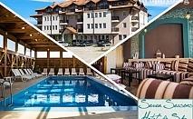 Нощувка със закуска и вечеря + ГОРЕЩ МИНЕРАЛЕН басейн в Севън Сийзънс Хотел и СПА с.Баня до Банско