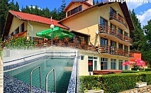 Нощувка със закуска и вечеря + горещ МИНЕРАЛЕН басейн и джакузи в хотел Хелиер, на 25 км. от Банско.