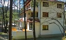 Нощувка със закуска и вечеря в хотел Цветина, Габрово