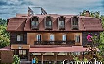 Нощувка със закуска и вечеря за 32 лв. в хотел К2, Годлево, до Банско